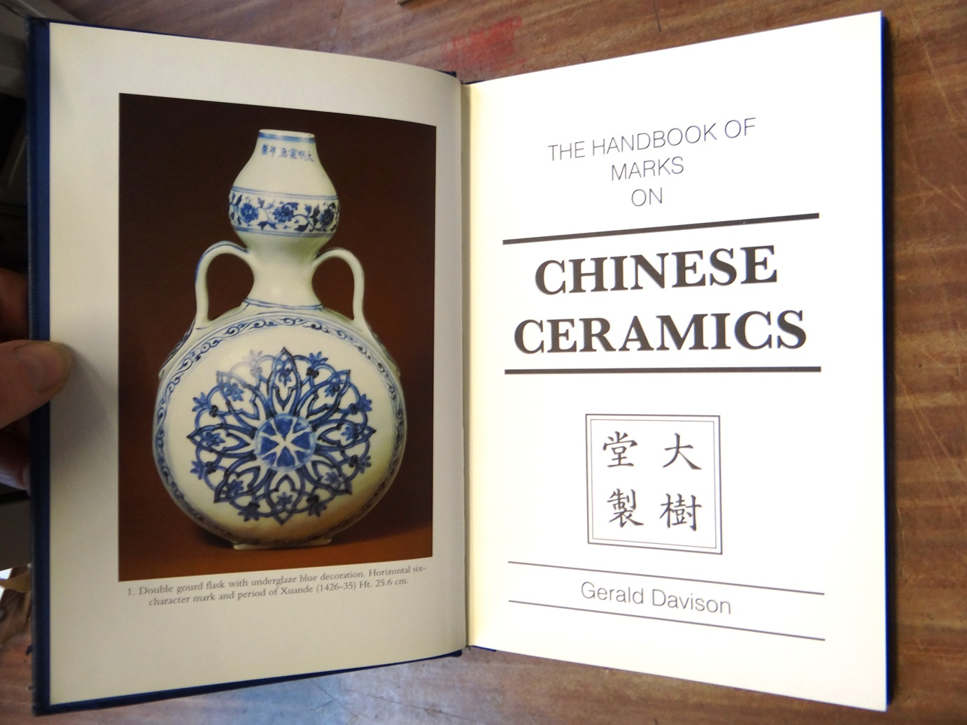 Chinese of ceramics handbook marks on the Collecting guide: