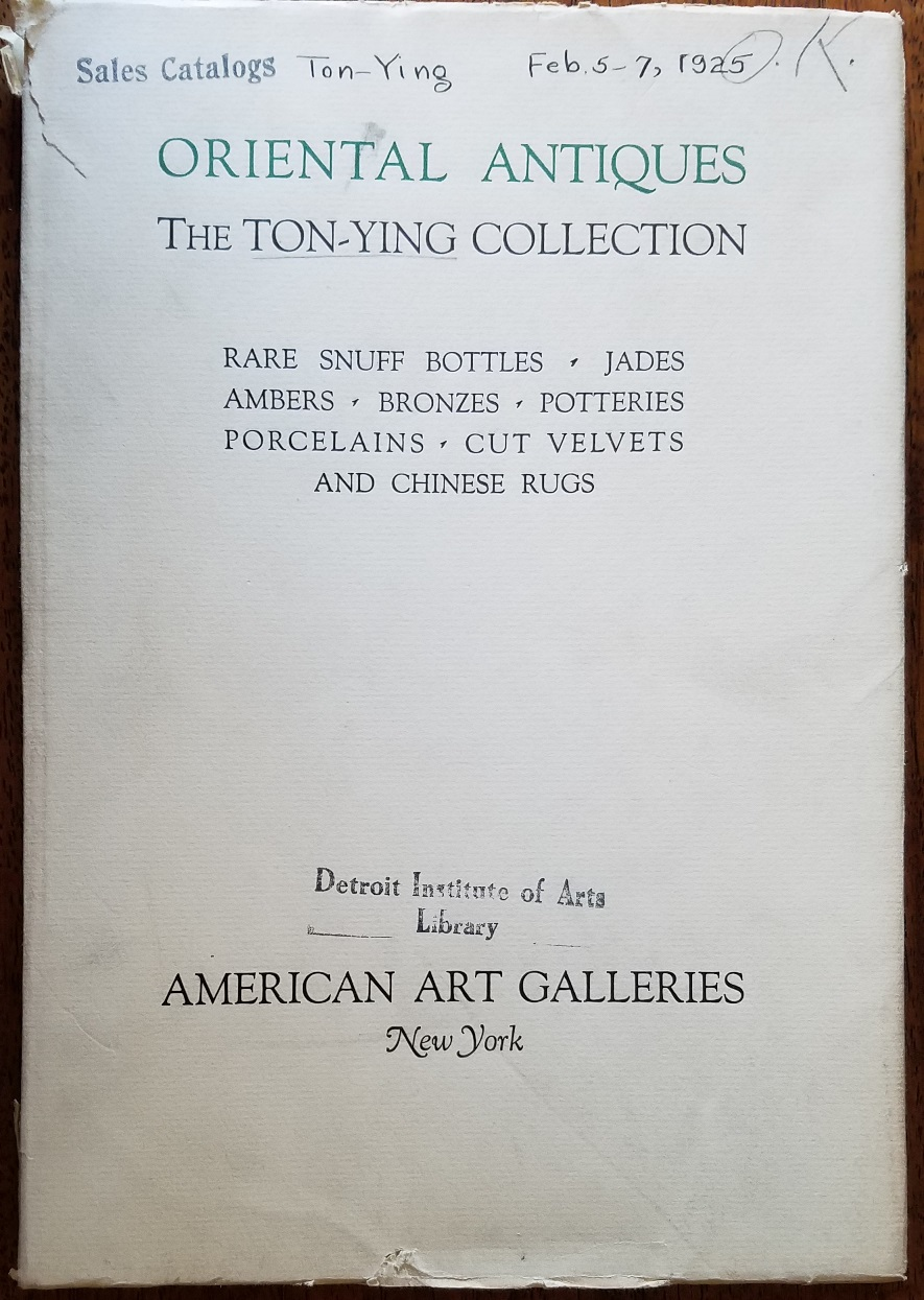 NEW YORK: AMERICAN ART GALLERIES, APRIL 29, 1925, Oriental Antiques: Rare