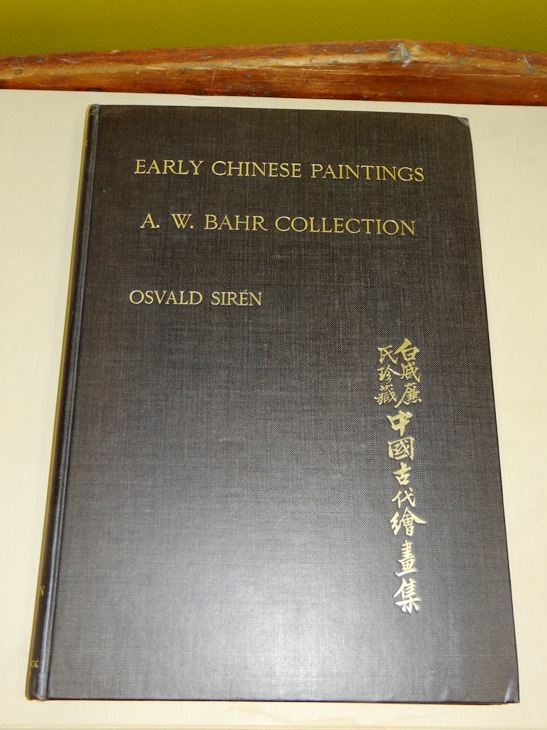 Early Chinese Paintings from A. W. Bahr Collection. Osvald Siren.