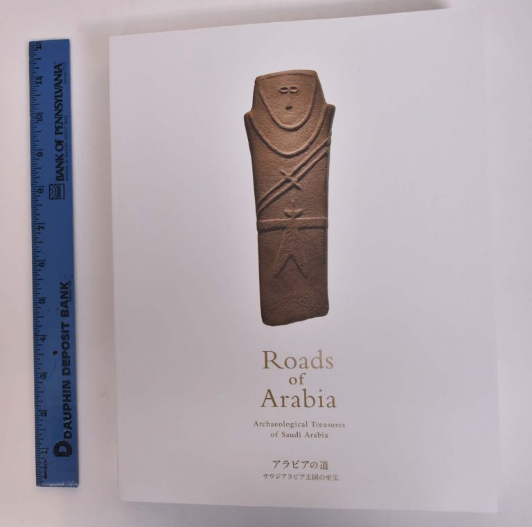 Roads of Arabia: Archaeological Treasures of Saudi Arabia. Saudi Aramco.