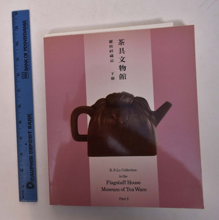 K.S.Lo Collection in the Flagstaff House Museum of Tea Ware [Part 2]. Laurence C. S. Tam, Song Boyin, curator.