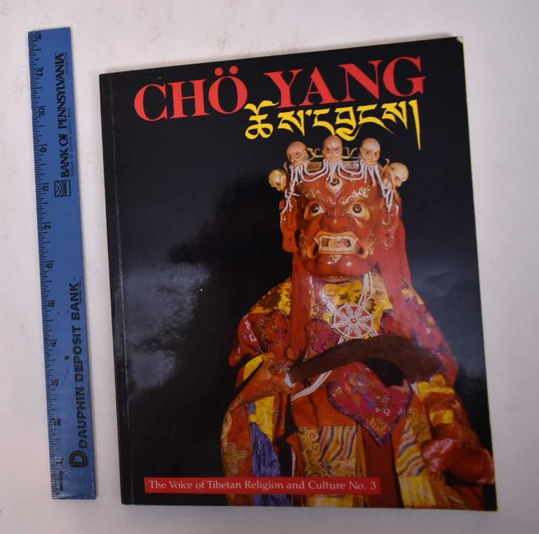 Cho Yang: The Voice of Tibetan Religion and Culture No. 3. Pedron Yeshi, ed.