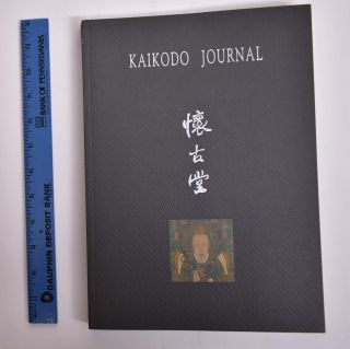 Kaikodo Journal, Volume 22: Spring 2002 Exhibition and Sale