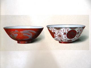 Oriental ceramic art illustrated by examples from the collection of W. T. Walters