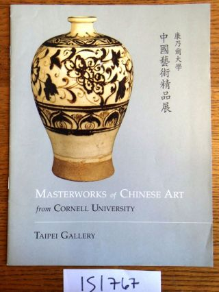 Masterworks of Chinese Art from Cornell University. Sarah Benson