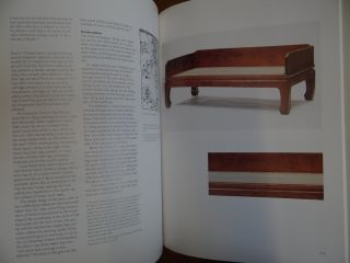 Beyond the Screen: Chinese Furniture of the 16th and 17th Centuries