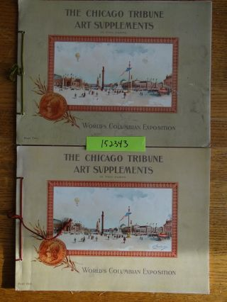 The Chicago Tribune Art Supplements, in Two Parts: World's Columbian Exposition (2 vols