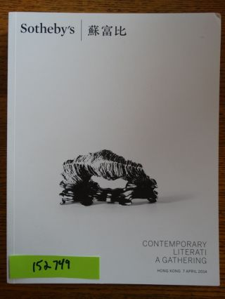 Contemporary Literati: A Gathering. Sotheby's