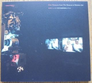 Film Treasures from The Museum of Modern Art = MoMA Ny Y ku Kindai Bijutsukan eiga korekushon