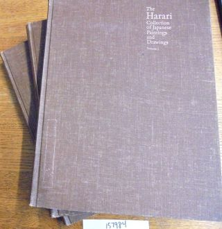 The Harari Collection of Japanese Paintings and Drawings (3-volume set). J. Hillier