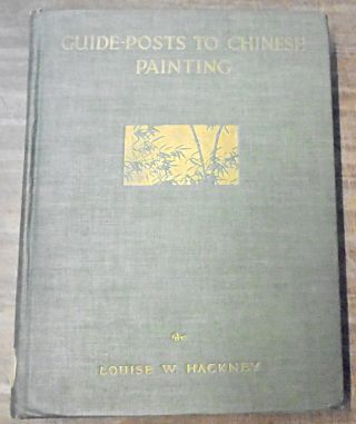 Guide-Posts to Chinese Painting. Louise W. Hackney