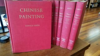 Chinese Painting: Leading Masters and Principles (7 vol. set)