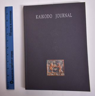 Kaikodo Journal, No. 1 [Spring 1996