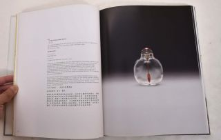 The Meriem Collection: Important Chinese Snuff Bottles