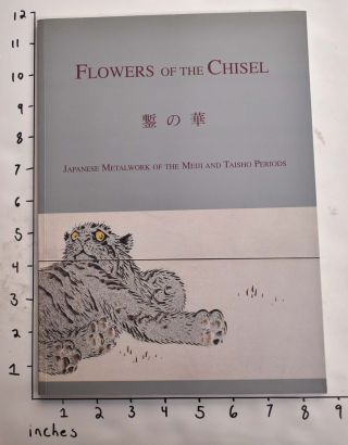Flowers of the Chisel: Japanese Metalwork of the Meiji and Taisho Periods. Malcolm Fairley