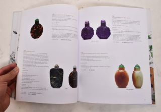 The Hildegard Schonfeld Collection of Fine Chinese Snuff Bottles
