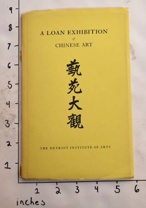 The tenth loan exhibition, Chinese art. Benjamin March, PrefaceIntroduction