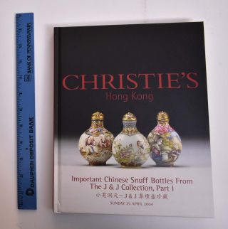Important Chinese Snuff Bottles from the J & J Collection, Part I. Christie's