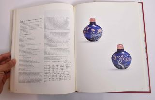 Important Chinese Snuff Bottles from the J & J Collection, Part IV