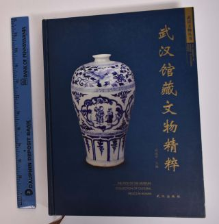 The Pick of the Museum: Collection of Cultural Relics in Wuhan