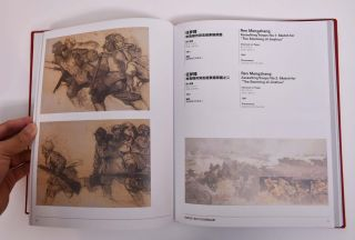 History in the Making: Sketches for Iconic Paintings