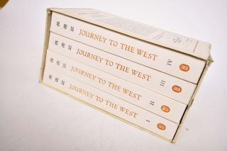Journey to the West [4 Volumes]. Wu Cheng'en, W. J. F. Jenner