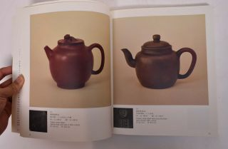 K.S.Lo Collection in the Flagstaff House Museum of Tea Ware [Part 2]