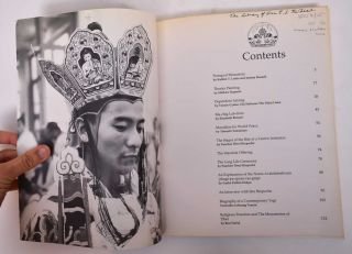 Cho Yang: The Voice of Tibetan Religion and Culture No. 3