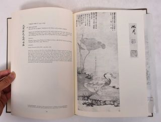 Chinese Paintings from the Chiang Er-Shih Collection