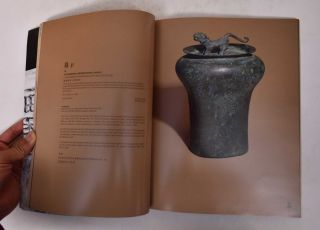 Status & Ritual: Chinese Archaic Bronzes from an Important Private European Collection