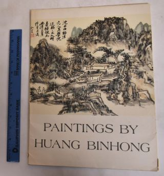 Paintings by Huang Binhong. Huang Binhong