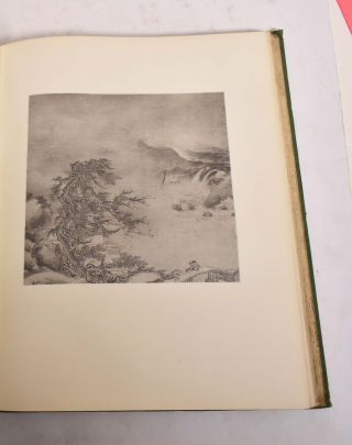 A Collection of Chinese Paintings in the Collection of Ada Small Moore