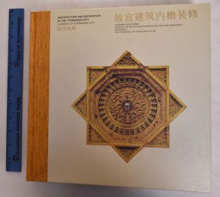 Classics of the Forbidden City: Architecture and Decoration of the Forbidden City