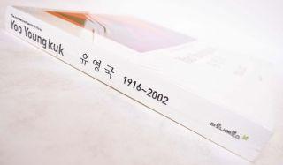Yoo Youngkuk, 1916-2002: The Most Beloved Painter in Korea