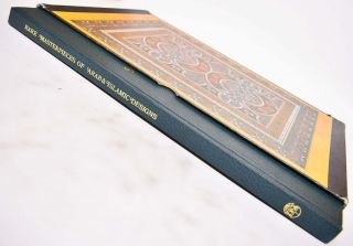 Rare Masterpieces of Arab & Islamic Designs for Artists, Designers, Craftsmen, Painters, Art...