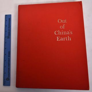 Out of China's Earth: Archeological Discoveries in the People's Republic of China. Hao Qian, Heyi...