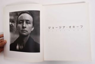 Georgia O'Keeffe: American And Modern. (Japanese Edition)