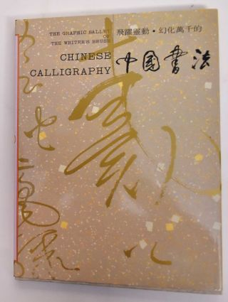 Chinese Calligraphy: The Graphic Ballet of the Writer's Brush. Guo li li shi bo wu guan ., Bian...