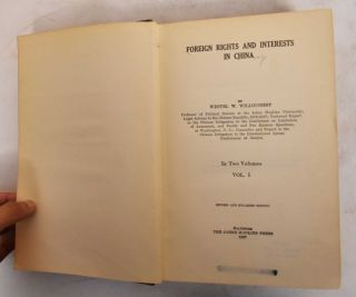 Foreign rights and interests in China (2 Volumes)
