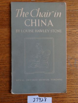 The Chair in China. Louise Hawley Stone